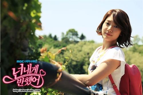 <넌내반>의 헤로인 박신혜 교통사고