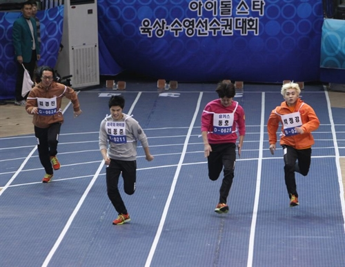 <설특집 아이돌스타 육상수영대회> 최고의 체육돌은 누구?