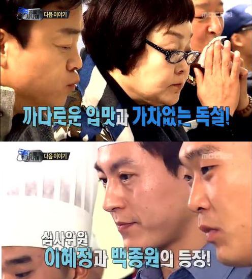 류수영, 해군 2함대 요리대회 우승 다퉈!