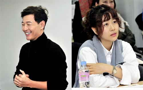 드디어 베일 벗은 <모두 다 김치>, 배우들의 유쾌한 첫 리딩!