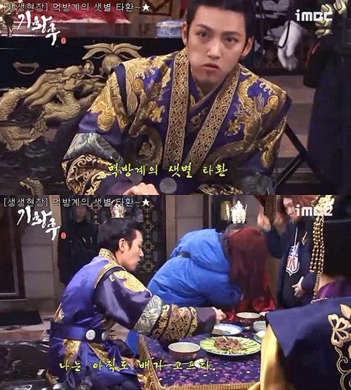 <기황후> 배고픈 황제 지창욱, '먹방계의 샛별'로 등극?!