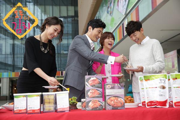 <모두 다 김치> 제작발표회서 '김치 시식'까지?!