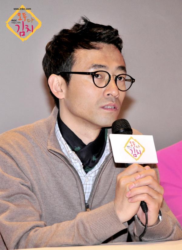 '발효 막장' 드라마 <모두 다 김치>? 이거 기대되네!