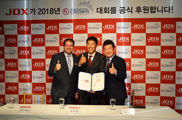 JDX멀티스포츠, 'LPGA UL 인터내셔널 크라운' 대회 공식 후원한다!