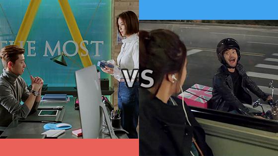 [투표] <그녀는 예뻤다  > 최대 난제 '박서준 VS 최시원' 시청자의 선택은? 이미지-3