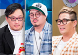 <라디오스타> 신해철-노유민-윤민수, 역변의 아이콘? '노.목.들' 특집!