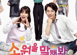 종영 앞둔  15.2% 자체최고시청률 경신!