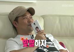 전현무의 SNS 활용법, '아이돌에게 얹혀가기'