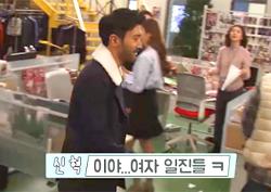 <그녀는 예뻤다> 달콤살벌~ 손맛 현장 포착! '최시원과 일진들?'