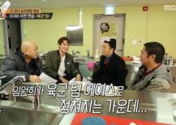 군 급식대회 개막! 육군팀 VS 해병대팀