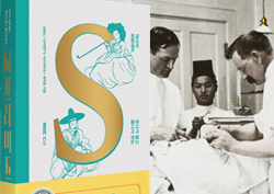 그리운 고향으로 향하는 한가위, 도서 <서프라이즈>로 돌아보는 '가족愛'