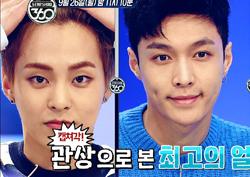 <스타쇼360>, 엑소와 빅스 파워에 힘입어 2주 연속 '화제성 1위'!