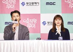 """<쇼핑왕 루이> 서인국-남지현, """"키스신 촬영 소감이요?"""" [기자간담회]"""