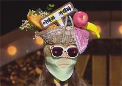 이번주는 MBC 창사 특집 방송으로 특별하게?