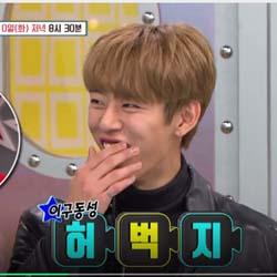 "B.A.P 대현의 자랑은? ""팬들은 다 아는 허벅지!"""