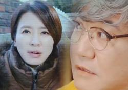 [불어라 미풍아 예고] 이일화-한갑수, 이번엔 '만날 수 있을까?'