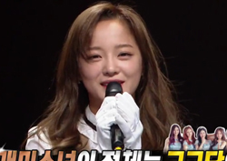 CD씹어먹은 '개미소녀' 정체는 I.O.I-구구단 세정… '아재美 발산'