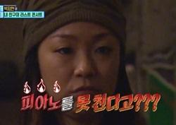박정현, 돈스파이크 충격적 소식에... '울먹'