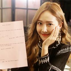 """[사적인 페이퍼] 제시카, 내 별명 """"마오마오, 리라와디 좋아♥""""(해요TV)"""