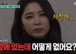 오윤아, 재희 연기 수업에 '폭소'... 반항하는 학생들에 '심기불편'