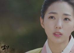 """[역적 예고] 채수빈, 윤균상에 """"나는 너 기다렸어"""""""