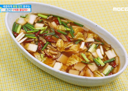 새콤하게 입맛 돋우는 초간단 석류 물김치