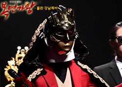 [가왕앨범⑲] 50대 가왕 '물찬 강남제비' 노래 모아듣기