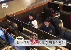 [TVreplay]  '겜.알.못' 무한도전 멤버들이 PC방에 가면 생기는 일.jpg