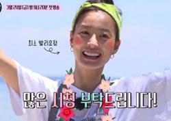 <윤식당> 첫 방송, 관전포인트!  특별한 일상 기대해~!