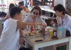 <윤식당> 첫방송, 금요일 밤 힐링 전하며 시청자 '호평'