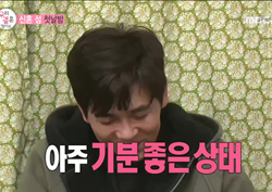 [TV replay] '최민용'을 신고 합니다! (feat. 내 마음 속 혼인신고)