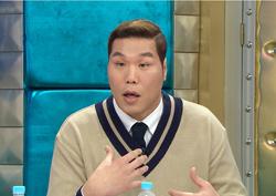 <라디오스타> 서장훈, 한채아 열애에 대해 심경 밝힌다!