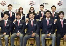 '2017 메이저리그' MBC와 함께 이렇게 즐기세요~!