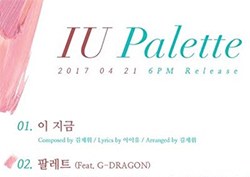 아이유, '팔레트' 트랙리스트 공개…지드래곤·오혁 등 참여