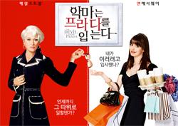 [영화종합] '공감'과 '사이다'가 포인트! 현실격공 오피스 영화 BEST5