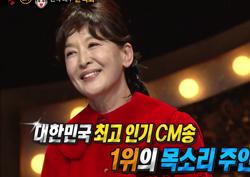 """배우 윤석화, '오드리헵번'으로 가창력 뽐내…""""평소 복면가왕 애청자"""""""