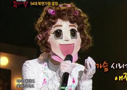 54대 가왕 '흥부자댁' 2연승 쾌거! '바나나' 박선주에 왕좌 지켜냈다
