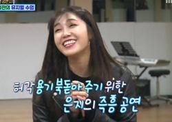 정은지, 허각 위해 즉흥 뮤지컬 공연~ '눈길'