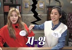 혜리X유라, 방 탈출 게임 룰-립 공개... '스포아냐?'