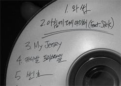 리듬파워 보이비, 베일 벗은 티저영상 '솔로 데뷔 D-1'