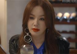 [15회_유지나] 압도적 크기의 '골드 드롭 이어링'