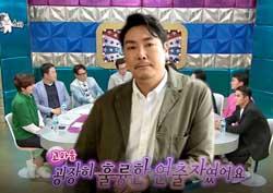 """""""몰래 깍지 꼈다"""" 김혜은, 조진웅과 촬영하다 '두근두근'"""