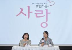 """<휴먼다큐 사랑> 김보슬PD, """"파양, 세월호, 가습기살균제. 가장 억울한 사랑이야기"""""""