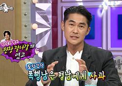 <라디오스타> 김혜은-배정남, '부산서동 남매!' 예능원석 등극이오~