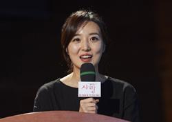 """김소영 아나운서, """" 보며 사랑에 대한 많은 생각 하게 돼"""""""