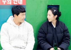 <맨투맨> 김민정, 박성웅과 첫 만남 스틸 공개! '눈길'