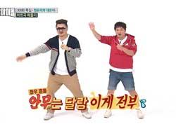 300회 특집! MC 도니코니의 극한 아이돌 체험 '폭소'