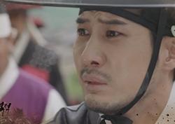 [역적 예고] 파국 맞은 김지석-이하늬, 눈물 흘리며 절망!