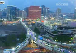 서울 도로 한복판 공중정원, 서울로7017