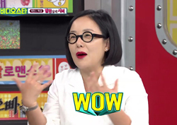 """""""Wow~"""" 정샘물이 전하는 김태희-비 결혼식 반응"""